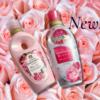 レノアハピネス「アンティークローズ&フローラルの香り」が廃盤!?変わった?新商品は?同じ香りはある?