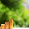 【朗報】オーストラリアの最低時給がUPした件について詳しく解説!