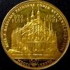 オーストリア1887年クッテンベルク鉱山再開2グルテン記念金貨が到着しました。