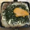 『鳥貴族の山芋鉄板焼き』by バウルー。死ぬほど美味い。感動〜