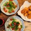 冷製トマト素麺・ポテトクリームコロッケ
