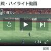 【読売新聞オンライン】「巨人戦・ハイライト動画」見所まとめて
