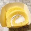 モンテールの「2P牛乳と卵の手巻きロール・ミルク」/牛乳の味が濃くて、まったり感強め