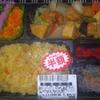 「かねひで」(東江店)の「酢豚弁当」 199(半額)+税円