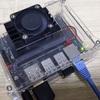 PyTorchでSSDを試してみた(4)