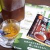 小林製薬 小林製薬の濃い杜仲茶 煮出し用(3g×15袋)
