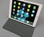 来週発表されるのは、iPad Pro (10.5-inch)ではなく、iPad Pro 2 (9.7-inch) ?