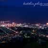 北海道三大夜景