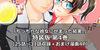 「ちっちゃな彼女にせまった結果。」最新32話、特装版4巻☆配信開始!