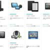 AmazonプライムデーでFire TV Stick 4K、Echoシリーズ、Kindleシリーズ、Fireタブレットシリーズなど多数のAmazonデバイスが特価に
