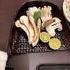 今年初の「松茸」食べましたよ。興味あるよね「松きのこ」