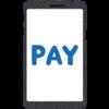 Amazonで注文キャンセルしたときLINE Payカードへの返金はどれくらいかかる?