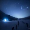 【天体撮影記 第84夜】 長野県 八ヶ岳連峰 縞枯山荘とオリオン座