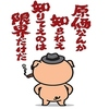 【オススメ5店】松山(愛媛)にあるサムギョプサルが人気のお店