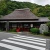 静岡県丸子の丁子屋メニューお店を紹介!朝ごはんジャーニーで放送されたので食べてきた感想