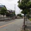 新在家本町二丁目(姫路市)