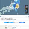 【地震情報】2021年10月7日22時41分頃に千葉県北西部を震源とするM5.9の地震が発生!首都直下型地震との関係は?