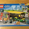 レゴ(LEGO)シティ バス停留所 60154 レビュー