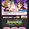 10/7 松本沙理奈さん日記