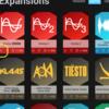 NEXUS エクスパンジョンの選び方、買い方