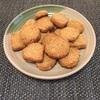本日のおやつ   きな粉クッキー