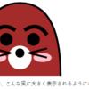 【SVG】SVGの練習?がてら、「もぐら」の絵を描いてみた!