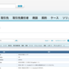 SFDC:ChatterファイルとSalesforce Filesのページレイアウト設定