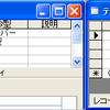Play 2からMicrosoft Accessの日本語テーブルに接続する方法
