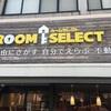 ルームセレクト瑞穂店。桜山駅!感想評価口コミ。