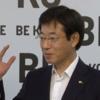 「返礼品は『夢』かもしれない」 久元神戸市長、ふるさと納税を起業支援に活用で