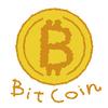 初心者向け ビットコインの買い方についての心得