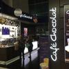 ドバイ国際空港はもはや眠らない街:初エミレーツとドバイ乗り継ぎ3時間の過ごし方②