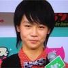 松田元太くんの成長が著しいはなし。