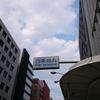 真夏の京都②