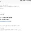 【報告履歴】2019年3月12(火)メール②