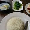 【食品】シンガポールの物価について解説します