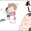 【4コマ漫画】君が笑ってくれるなら僕は悪にでもなる