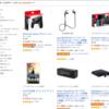最近Amazonで詐欺出品者が横行しています、ご注意を。拡散希望