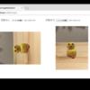 Angularでプレビュー画像を自動回転する