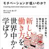 日本(人)の労働生産性(2) - 個人の生産性と企業の売上高