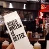 アメリカでは紙パックの水が流行ってる?「Flow」と「BOXED WATER IS BETTER」