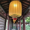 【台湾旅行】林本源園邸(林家花園)を見学