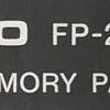 CASIO FP-200のメンテナンス その1
