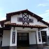 熱海 来宮神社に行ってきました!