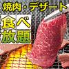 【オススメ5店】船橋・津田沼・市川・本八幡・中山(千葉)にある寿司が人気のお店