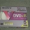 DVD+Rを使いました
