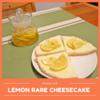 春にぴったり クールンを使った簡単レモンレアチーズケーキの作り方