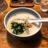 渋谷でガッツリ中華定食 『なかじま』