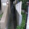 元麻布の細道 東京都港区元麻布界隈
