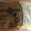 おつまみ!業務スーパー『フライドポテト ナチュラルウェッジ』を食べてみた!
